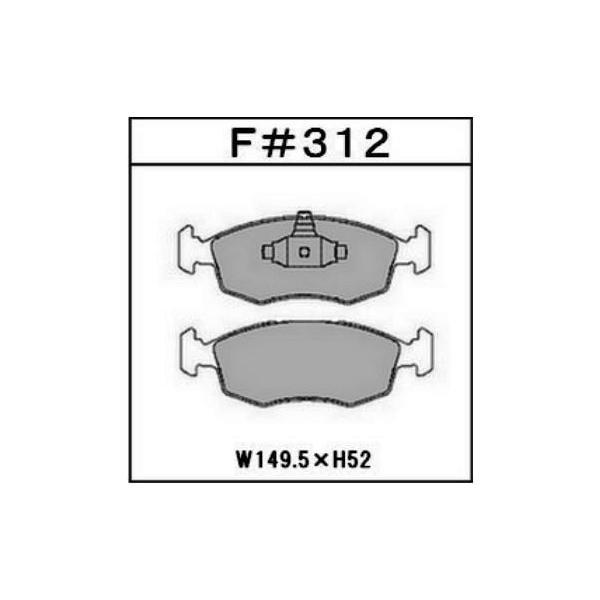 FIAT フィアット プントラウンジ 199144 ATE 高性能ブレーキパッド GLAD Hyper-EVOLUTION F#312 フロント|kn-carlife|03