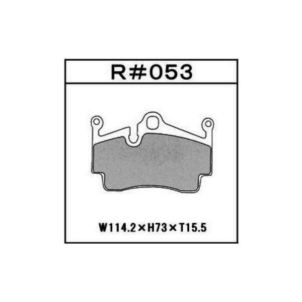 PORSCHE 高性能ブレーキパッド GLAD Hyper-EVOLUTION R#053 kn-carlife 03