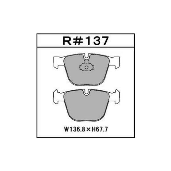 BMW 高性能ブレーキパッド GLAD Hyper-EVOLUTION R#137|kn-carlife|03