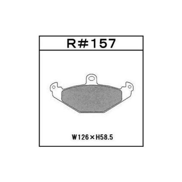 LOTUS 高性能ブレーキパッド GLAD Hyper-EVOLUTION R#157|kn-carlife|03