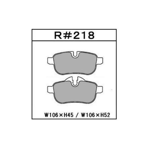 BMW 高性能ブレーキパッド GLAD Hyper-EVOLUTION R#218 kn-carlife 03