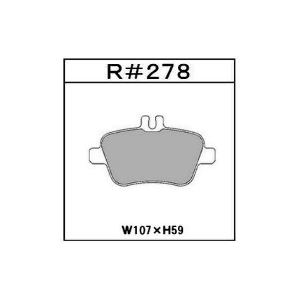 M.BENZ ベンツ 高性能ブレーキパッド GLAD Hyper-EVOLUTION R#278 kn-carlife 03