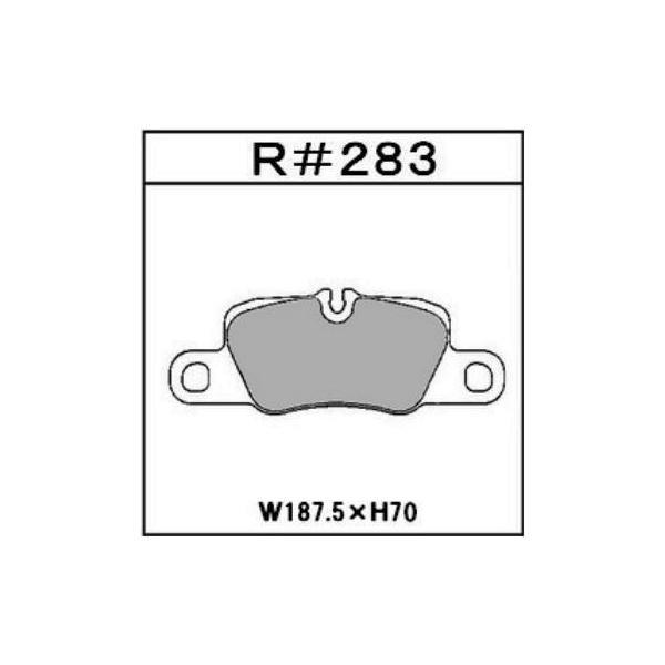PORSCHE 高性能ブレーキパッド GLAD Hyper-EVOLUTION R#283|kn-carlife|03