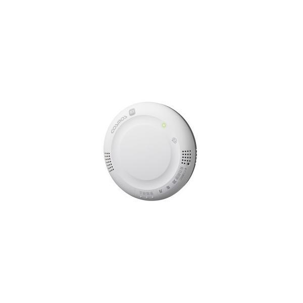 送料無料 新コスモス ガス漏れ警報器 XL-275G ( XH-273Aの後継機種)  都市ガス用警報器