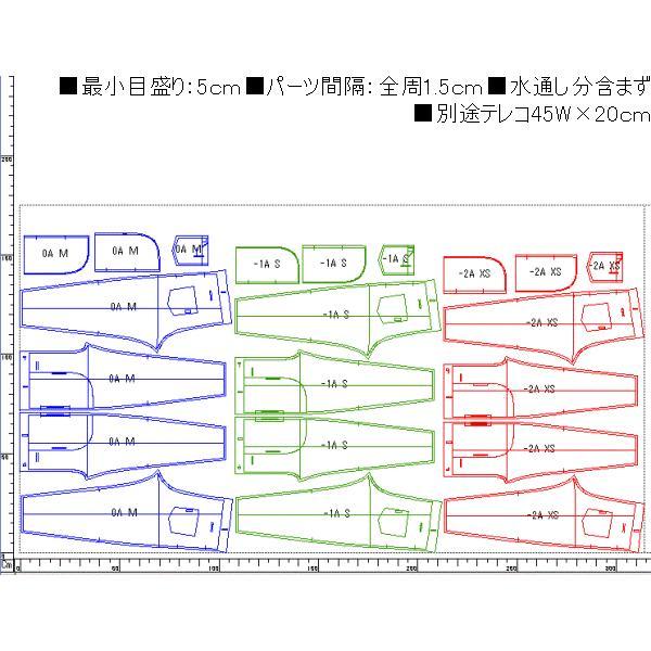 型紙  メンズ・男女兼用 スウェットパンツ ニット生地向けカット済みパターン|knit-yamanokko|03