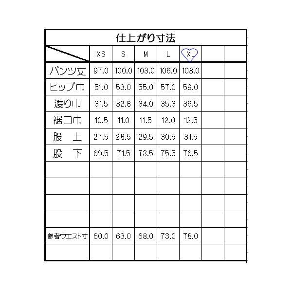 型紙  メンズ・男女兼用 スウェットパンツ ニット生地向けカット済みパターン|knit-yamanokko|05