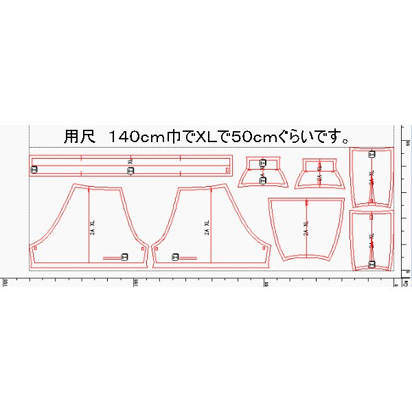 型紙  メンズ ボクサーパンツ ニット生地向けカット済みパターン|knit-yamanokko|05