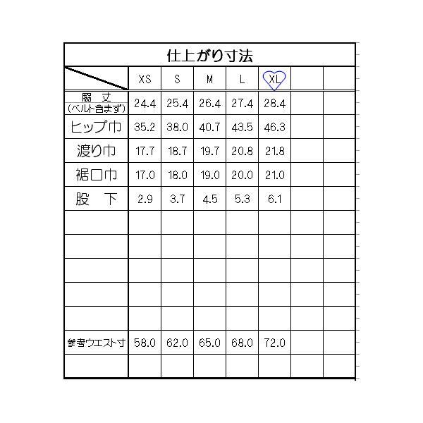 型紙  メンズ ボクサーパンツ ニット生地向けカット済みパターン|knit-yamanokko|06