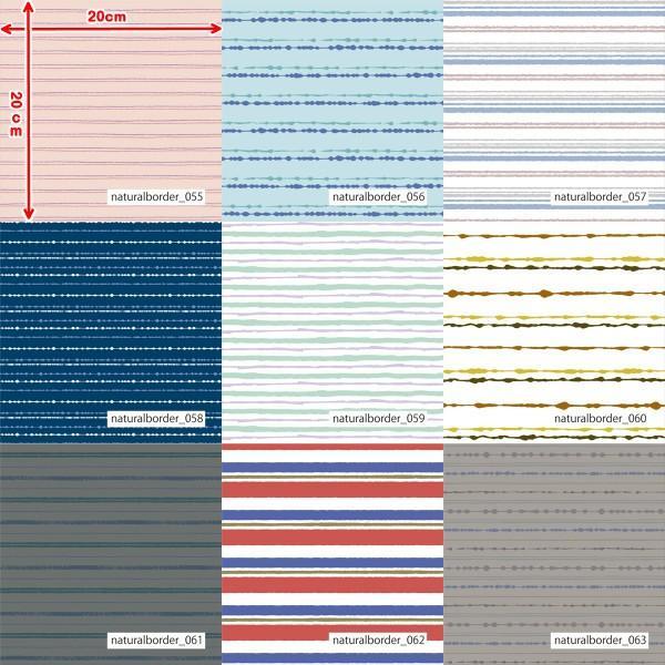「ナチュラルボーダー100種」接触冷感シャインクールリバーシブルメッシュ(1mカット全面プリント) ニット生地 UVカット 消臭 クール生地|knit-yamanokko|08