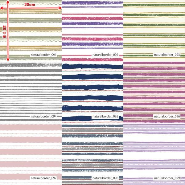 「ナチュラルボーダー100種」クラッシュベロア キラキラプリント(1mカット全面プリント)ニット生地 衣装生地|knit-yamanokko|12