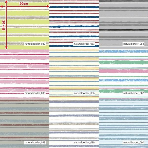 「ナチュラルボーダー100種」耐久撥水・高通気性 スプラッシュメッシュ(1mカット全面プリント)犬服 雨上がりお散歩ウエア ニット生地|knit-yamanokko|11