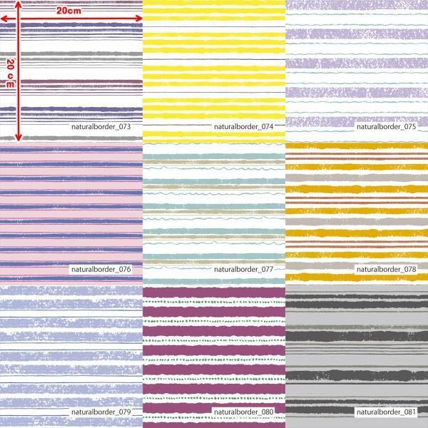 「ナチュラルボーダー100種」クールモーション 40T/Rリバー天竺(フリーカットプリント巾125cm)接触冷感 ニット生地|knit-yamanokko|10