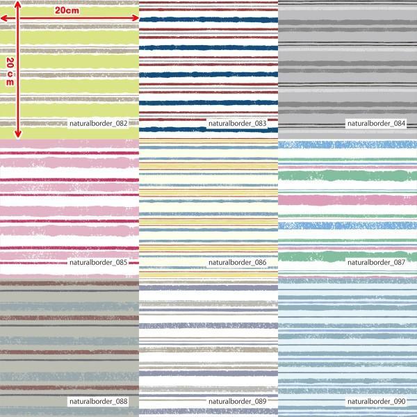 「ナチュラルボーダー100種」遮熱・UV・吸水速乾 シャダン ブリスター(1mカット全面プリント)太陽熱を反射!クールニット ユニフォーム ニット生地 knit-yamanokko 11