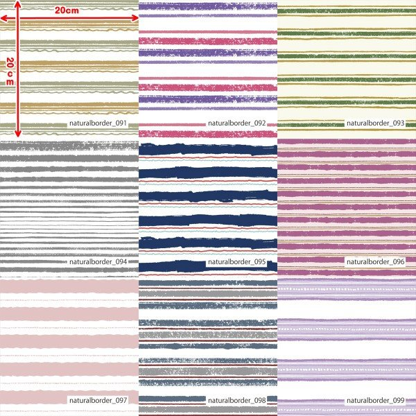 「ナチュラルボーダー100種」遮熱・UV・吸水速乾 シャダン ブリスター(1mカット全面プリント)太陽熱を反射!クールニット ユニフォーム ニット生地 knit-yamanokko 12