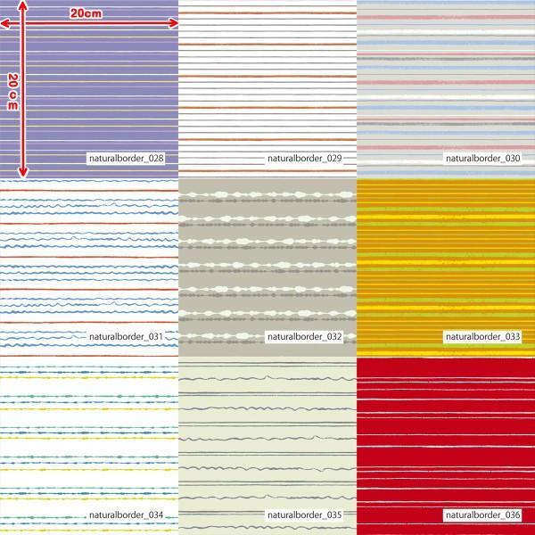 「ナチュラルボーダー100種」遮熱・UV・吸水速乾 シャダン ブリスター(1mカット全面プリント)太陽熱を反射!クールニット ユニフォーム ニット生地 knit-yamanokko 05