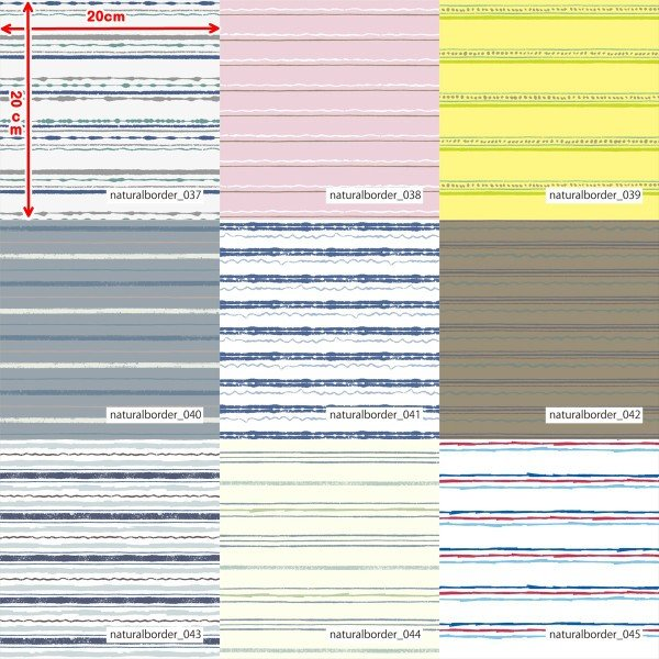 「ナチュラルボーダー100種」遮熱・UV・吸水速乾 シャダン ブリスター(1mカット全面プリント)太陽熱を反射!クールニット ユニフォーム ニット生地 knit-yamanokko 06