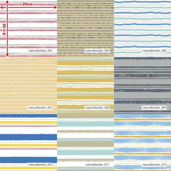 「ナチュラルボーダー100種」遮熱・UV・吸水速乾 シャダン ブリスター(1mカット全面プリント)太陽熱を反射!クールニット ユニフォーム ニット生地 knit-yamanokko 09
