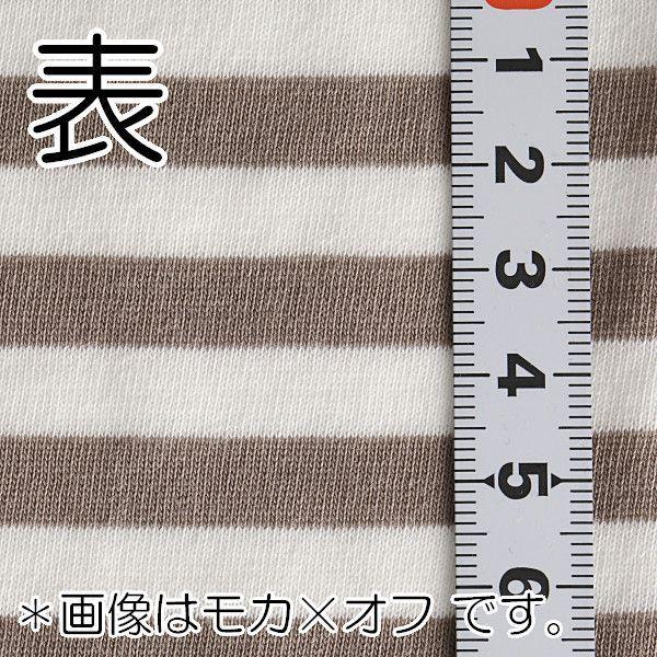 ニット生地 UV加工 綿モダール30天竺ボーダー ネイビー×オフ「UVケア、トップス、インナー向け」 knit-yamanokko 03