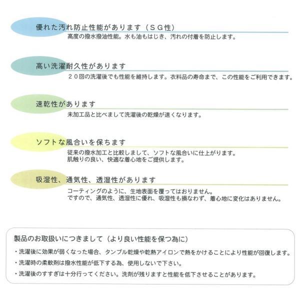 撥水・撥油 ナノJ 50/-ストレッチポンチ グレー杢 (汚れ付着防止)|knit-yamanokko|03