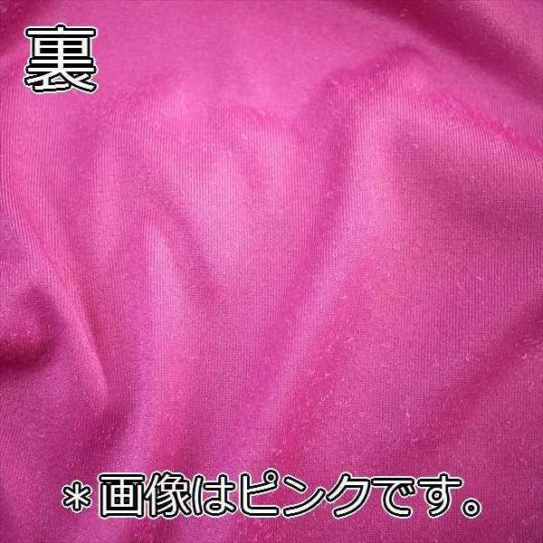 クラッシュベロア オレンジ 145cm巾 ニット生地 knit-yamanokko 04
