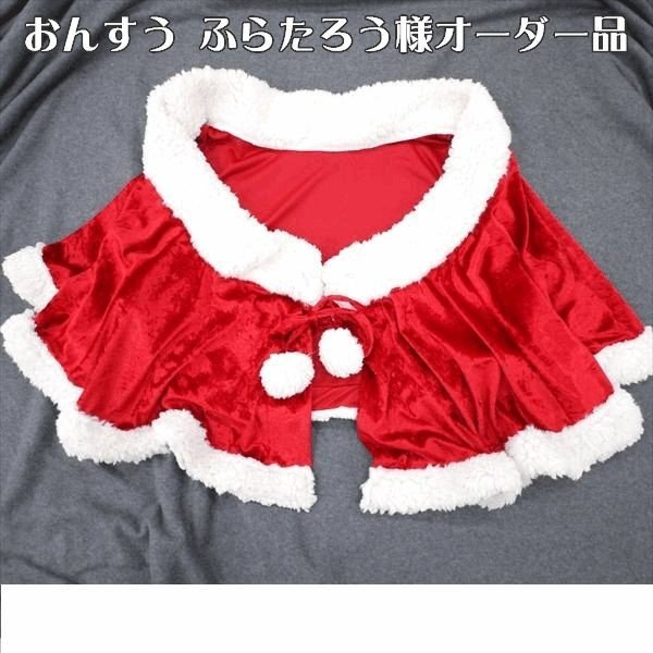 クラッシュベロア オレンジ 145cm巾 ニット生地 knit-yamanokko 05