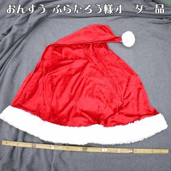 クラッシュベロア オレンジ 145cm巾 ニット生地 knit-yamanokko 06