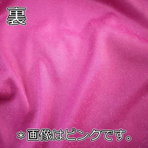 クラッシュベロア ホワイト 145cm巾 ニット生地|knit-yamanokko|03