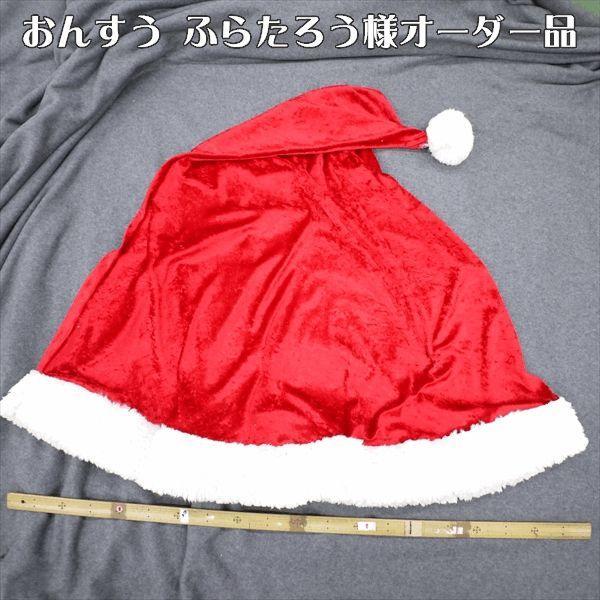 クラッシュベロア ホワイト 145cm巾 ニット生地|knit-yamanokko|05