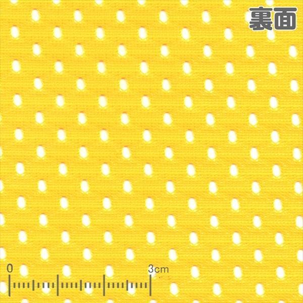 ニット生地 吸汗速乾メッシュスポーツ イエロー「犬服、スポーツ向け」|knit-yamanokko|02