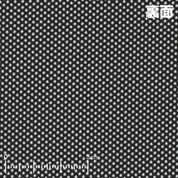 ニット生地 帯電防止・吸汗速乾 ダブルメリットメッシュ ブラック「裏地向け、グッズ向け」 knit-yamanokko 02