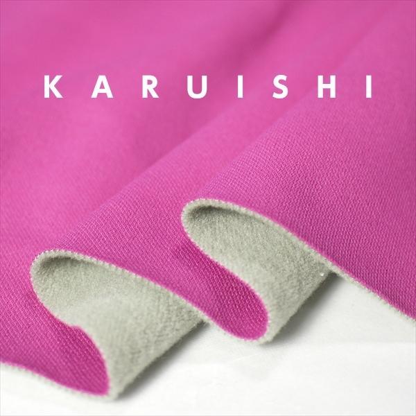 東レKARUISHI バイカラーマルチストレッチ裏起毛 ピンク×Lグレー 保温 軽量 耐摩耗性 ニット生地|knit-yamanokko|04