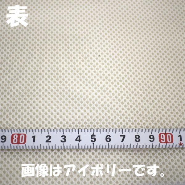抗菌防臭 ダブルラッセルメッシュ サックス ノンホル クッション性 ニット生地|knit-yamanokko|02