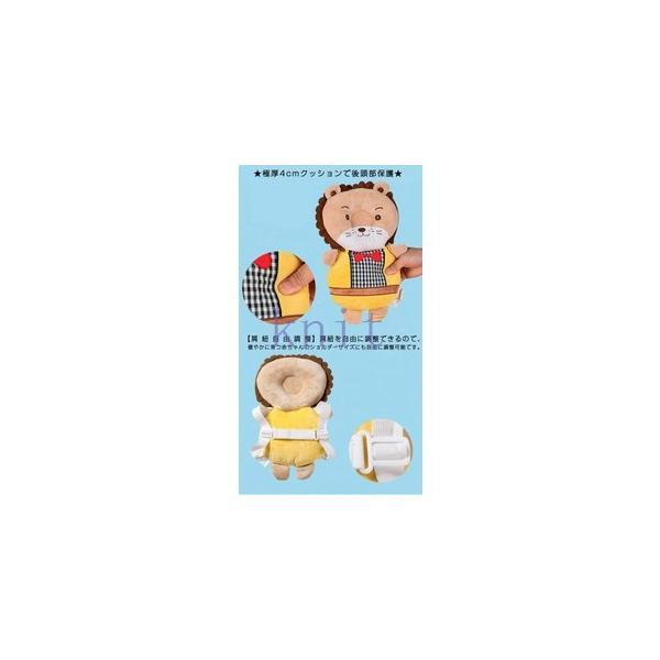 赤ちゃん ベビー 頭 保護 転倒防止 セーフティー リュック 歩行練習 保護 子供 幼児 安全 可愛いJZAH4-AL412|knit|06