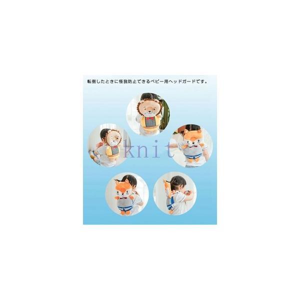 赤ちゃん ベビー 頭 保護 転倒防止 セーフティー リュック 歩行練習 保護 子供 幼児 安全 可愛いJZAH4-AL412|knit|07