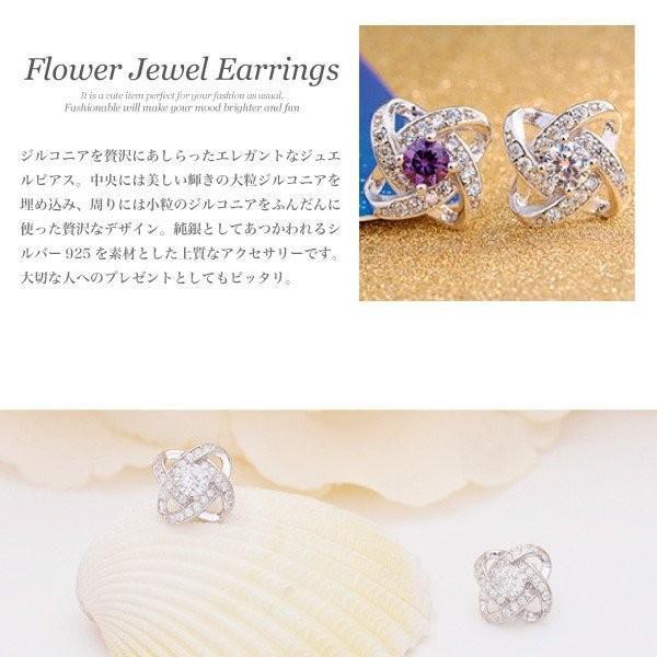 シルバーピアス レディースアクセサリー ジュエル 花 ファッション 小物 エレガント knit 02