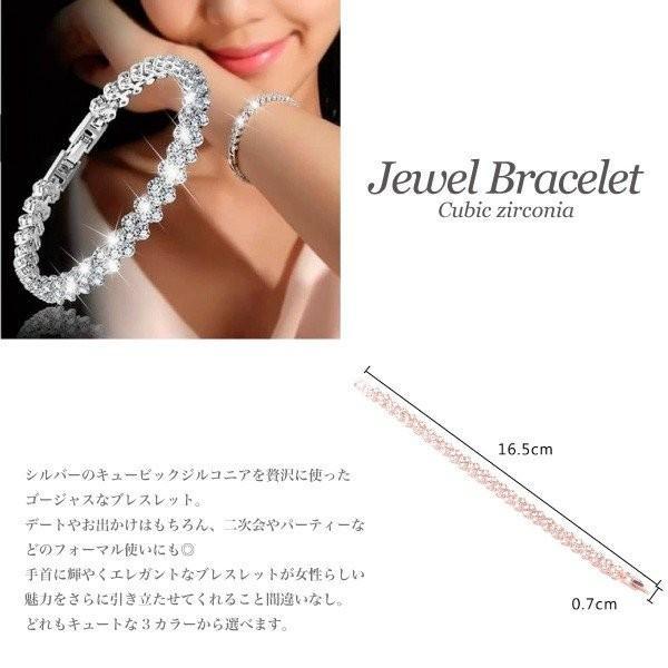 ジュエルブレスレット レディースアクセサリー ファッション 小物 キュービックジルコニア シルバー ゴールド|knit|07