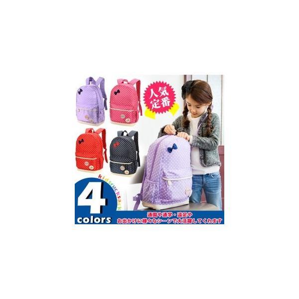キッズリュック通学子供バッグリュックサックバックパックデイパック女の子3点セット遠足キッズ子供大容量軽量アウトドア幼児〜|knit
