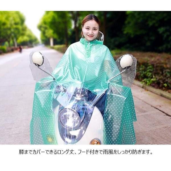 レインポンチョレインコートドット柄大人レディースつば広フード付き撥水通勤通学自転車カッパ雨雨具防水|knit|05
