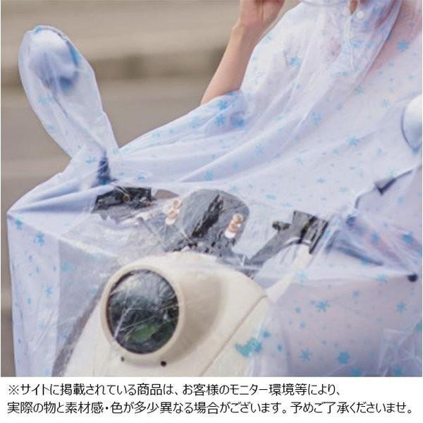 レインポンチョレインコートドット柄大人レディースつば広フード付き撥水通勤通学自転車カッパ雨雨具防水|knit|10