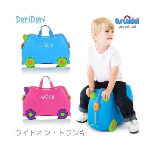 ライドオン・トランキ 子供用トランク スーツケース キッズ用スーツケース 乗って遊べる 機内持ち込み可能 ddw30