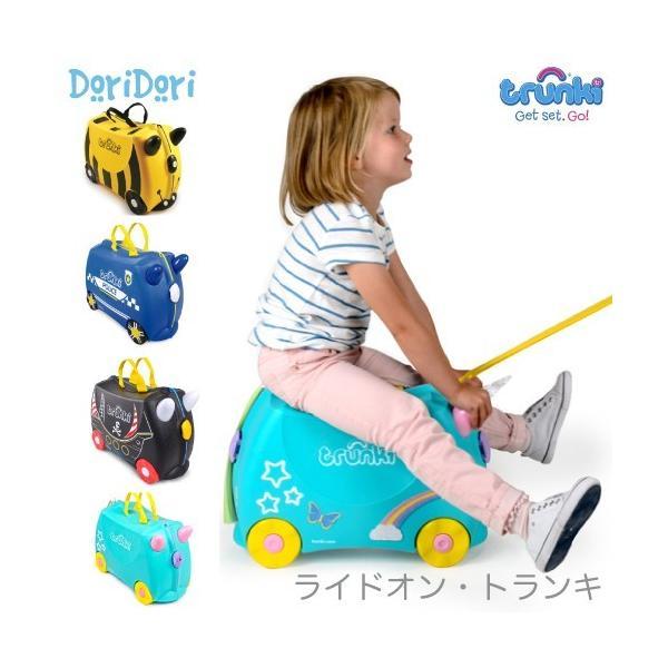 ライドオン・トランキ 子供用トランク スーツケース キッズ用スーツケース 乗って遊べる 機内持ち込み可能 ddw31