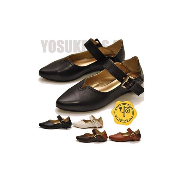 YOSUKE U.S.A ヨースケ フラットシューズ ポインテッドトゥ 本革 レディース ※(予約)は3営業日内に発送