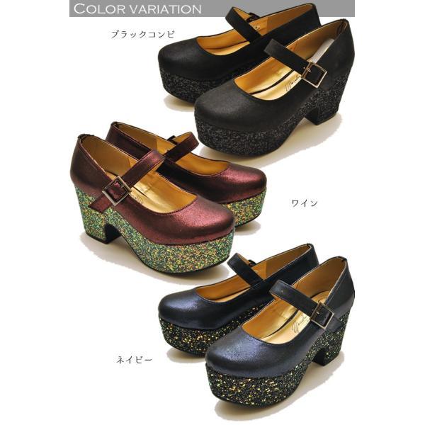 厚底パンプス ストラップパンプス YOSUKE ヨースケ 靴 ※(予約)は3営業日内に発送