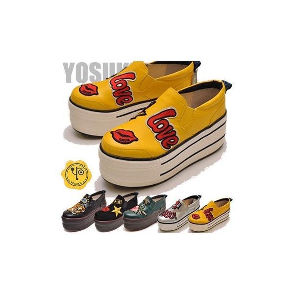 YOSUKE U.S.A ヨースケ 厚底スニーカー レディース ※(予約)は6月下旬入荷予定予約販売