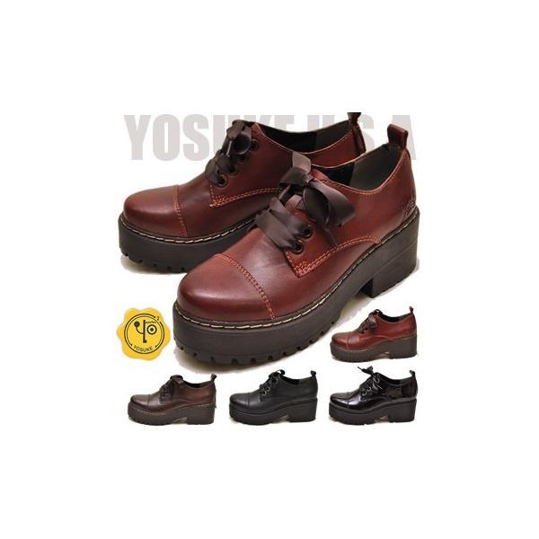 サテンリボンの厚底レースアップシューズ 本革  レディース YOSUKE ヨースケ 靴