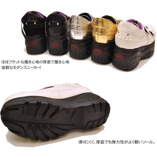 厚底スニーカー ベルクロタイプ レディース YOSUKE ヨースケ ※(予約)は3営業日内に発送