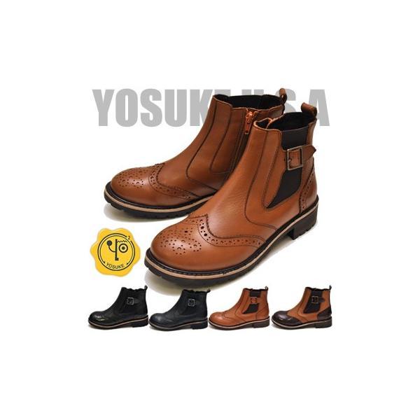 サイドゴアブーツ 本革 レディース YOSUKE ヨースケ ※(予約)は1月下旬入荷分予約販売