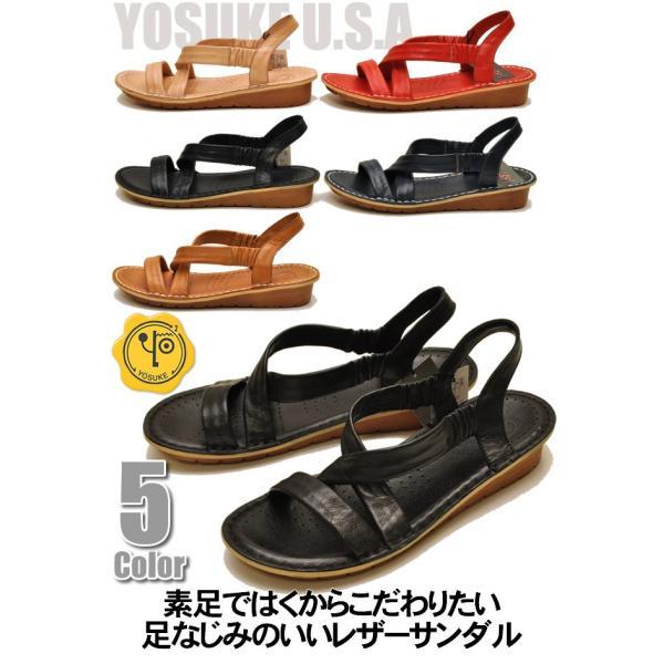 フラットサンダル ぺたんこ ペタンコ 本革 レディース YOSUKE ヨースケ 靴