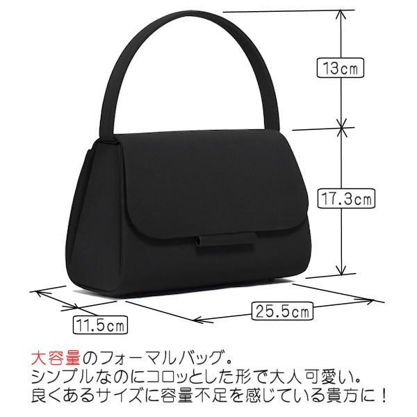 973206588977d おすすめ大きめフォーマルバッグ 黒 3点セット 袱紗・サブバッグ付 ブラックフォーマルバッグ
