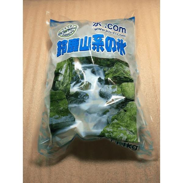 氷 バラ氷 コンビニ 砕氷 1.1kg 9袋 翌日着